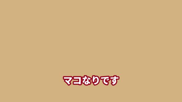 VrewとPhotoshop.00_00_04_13.静止画001
