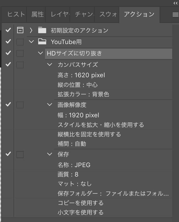 スクリーンショット 2020-03-16 15.49.17