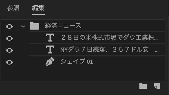 シーケンス 01.00_00_27_01.静止画002_エッセンシャル