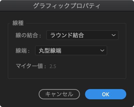 スクリーンショット 2020-03-15 14.44.19