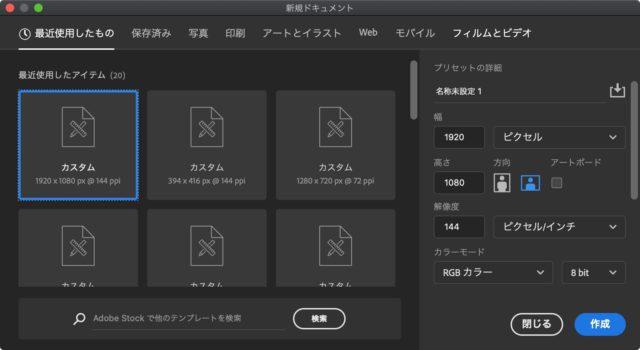 スクリーンショット 2020-03-24 17.12.18