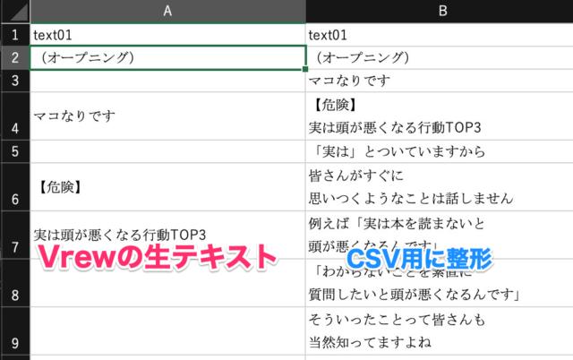 スクリーンショット_2020-03-25_8_03_47_2