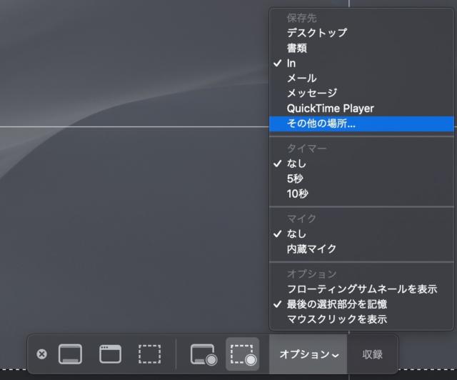 スクリーンショット_2020-03-16_14_34_05