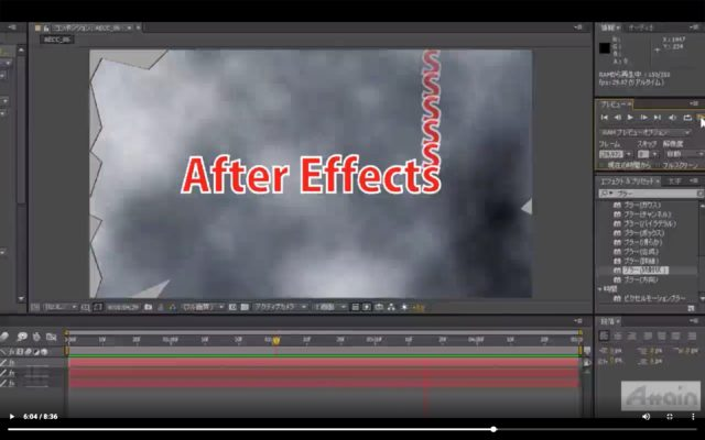 AfterEffects_スクリーンショット 2020-04-19 15.25.51