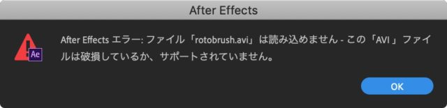 AfterEffects_スクリーンショット 2020-04-18 10.15.07