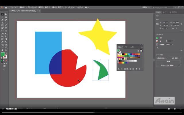 Illustrator_スクリーンショット 2020-04-23 11.34.05