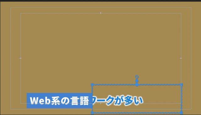スクリーンショット 2020-04-01 18.03.16