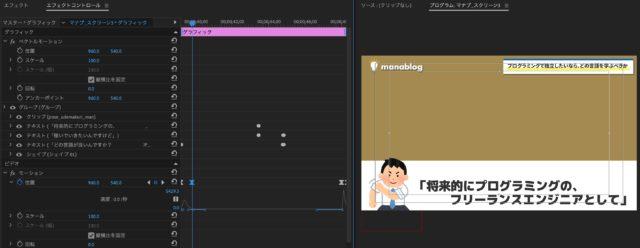 スクリーンショット 2020-04-01 16.24.12