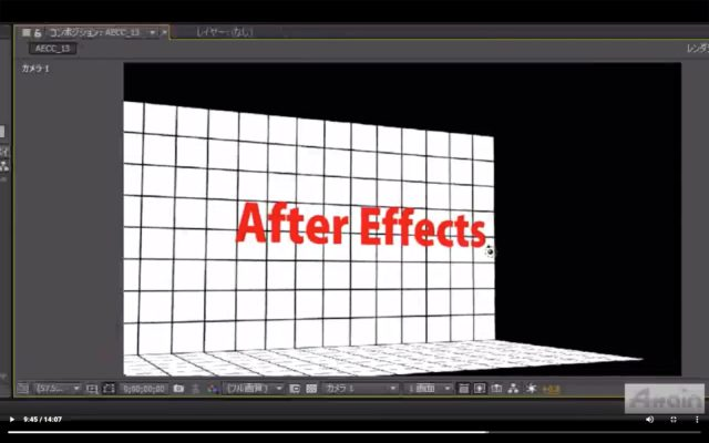AfterEffects_スクリーンショット 2020-04-19 16.47.20