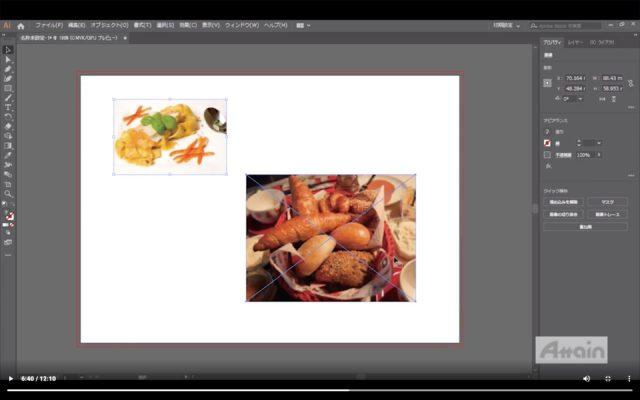 Illustrator_スクリーンショット 2020-04-23 11.24.19