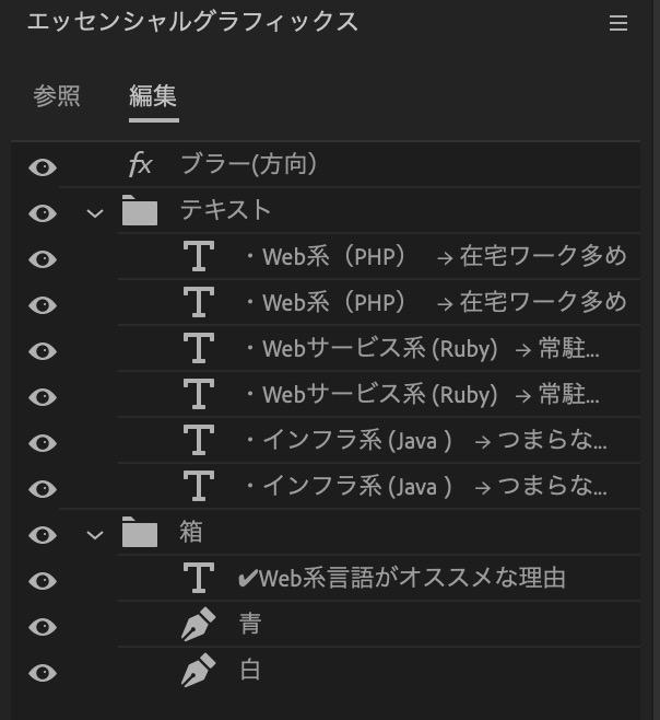 スクリーンショット 2020-04-01 17.29.39
