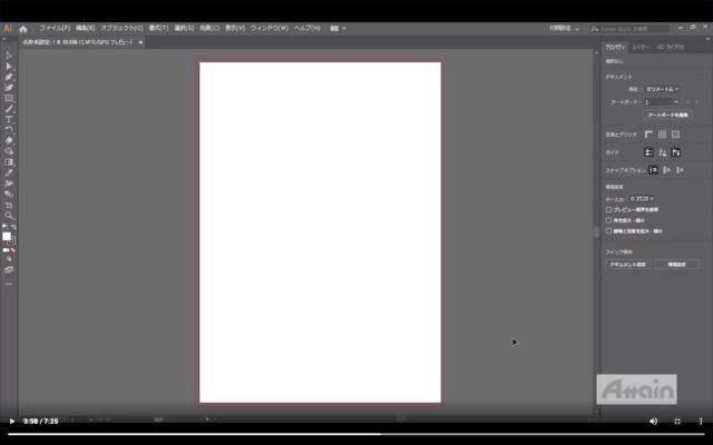 Illustrator_スクリーンショット 2020-04-23 9.43.49