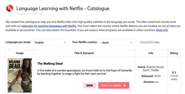 Netflix_カタログ