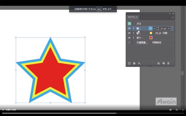 Illustrator_スクリーンショット 2020-04-23 10.56.02