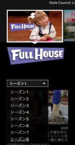 Netflix_FULLHouse