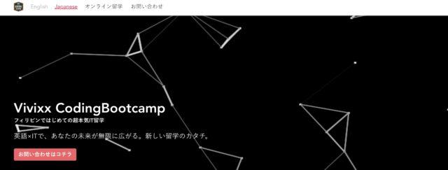 Vivixx CodingBootcamp