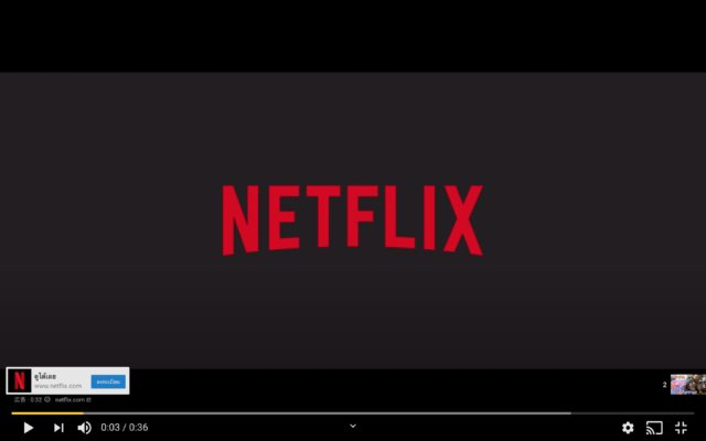 Netflix YouTube広告