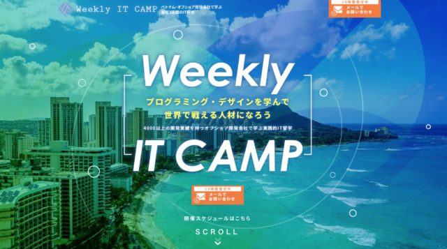 Weekly IT CAMP