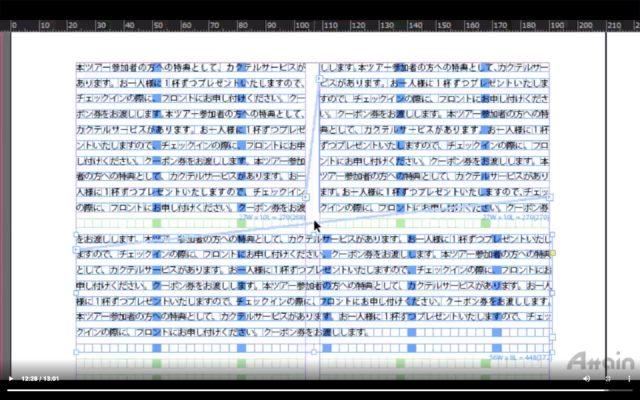 InDesign_スクリーンショット 2020-05-05 12.05.31