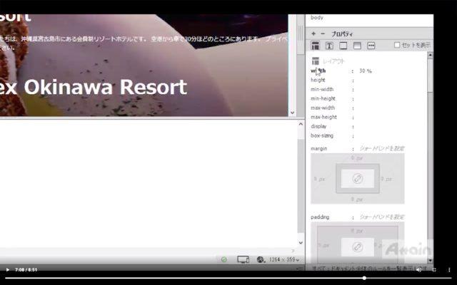 Dreamweaver_スクリーンショット 2020-05-06 11.09.23