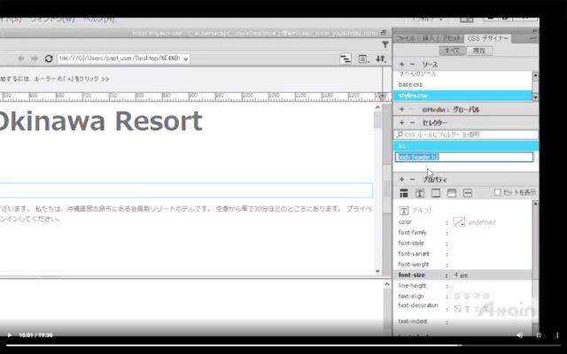 Dreamweaver_スクリーンショット 2020-05-06 10.10.03