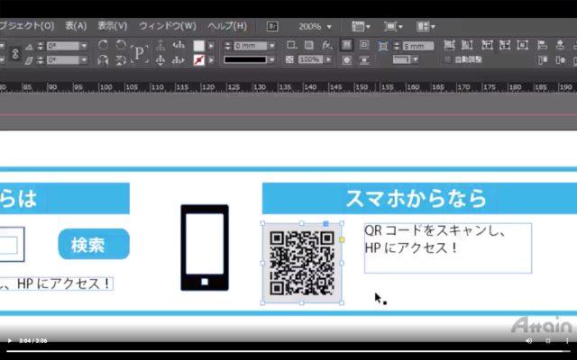 InDesign_スクリーンショット 2020-05-05 12.46.24