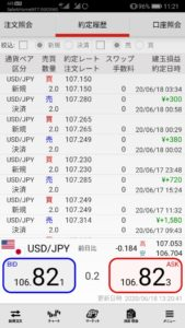 外為ジャパン_FX_20200618
