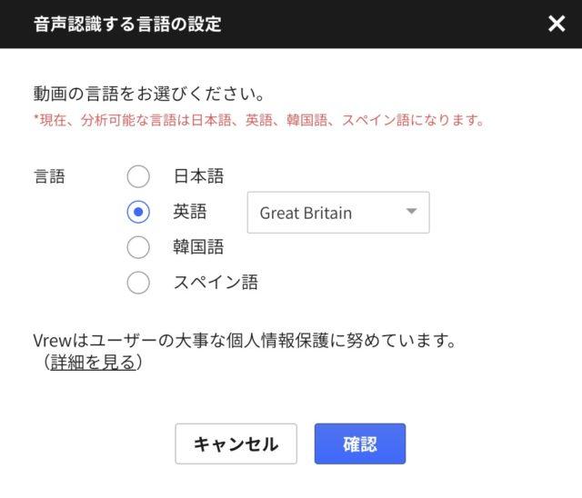 Vrew 字幕設定