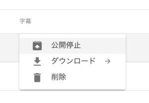 英語字幕 ダウンロード