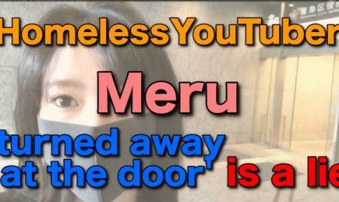 Homeless Meru