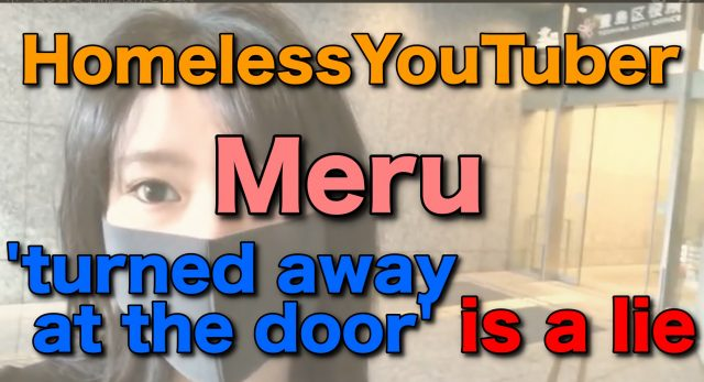 Homeless Meru