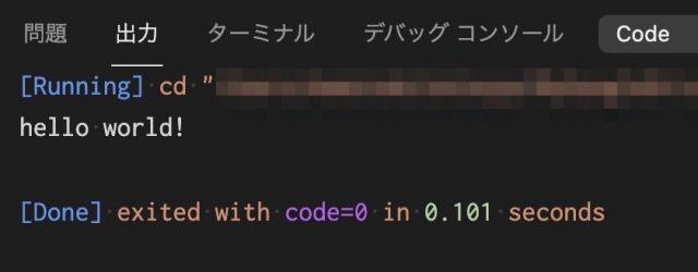 VSCode Mac C言語