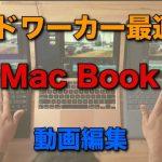 mac m1 windows