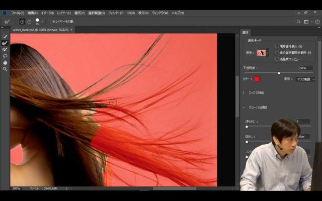 デジハリ Adobe Photoshop