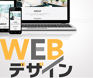デジハリONLINE Web